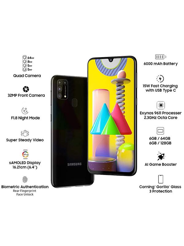 Samsung Galaxy M31 8GB|128GB Space Black