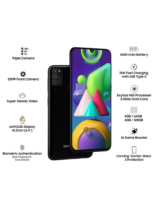 Samsung Galaxy M21 6GB|128GB Raven Black