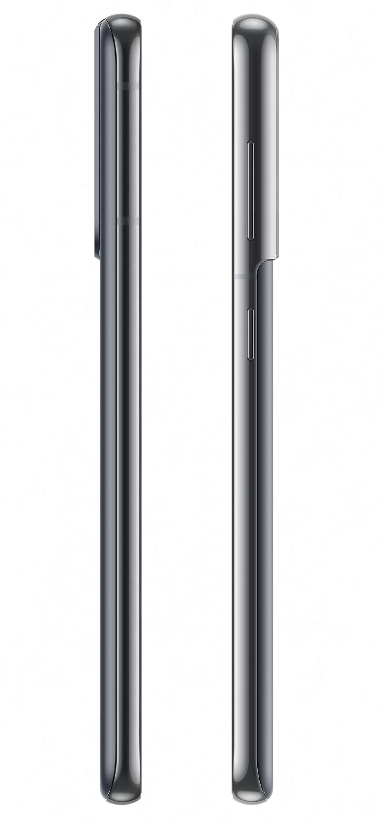 Samsung Galaxy S21 Phantom Gray 8GB RAM |128GB
