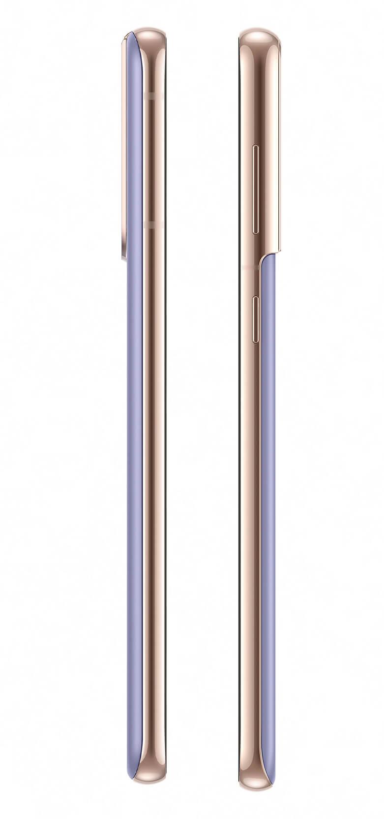 Samsung Galaxy S21 Phantom Violet 8GB RAM |256GB