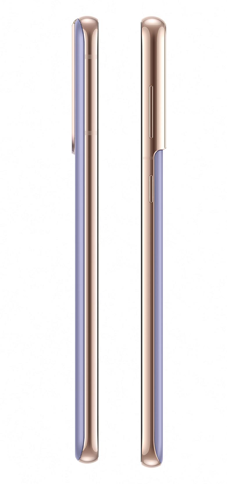 Samsung Galaxy S21 Plus 5G Phantom Violet 8GB RAM |256GB